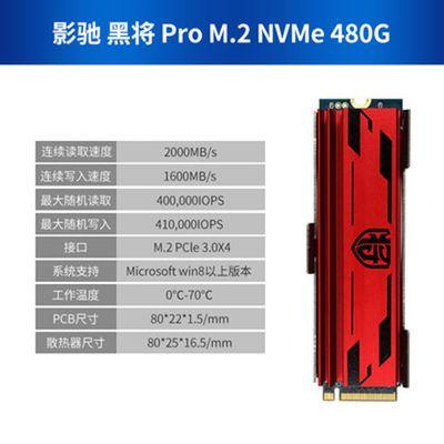 全新影驰120G/480G固态硬盘SSD台式机电脑SATA3笔记本通用M.2硬盘