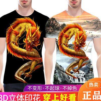 夏新款男士T恤短袖龙图3D印花休闲加肥加大码冰丝t恤中国风衣服潮
