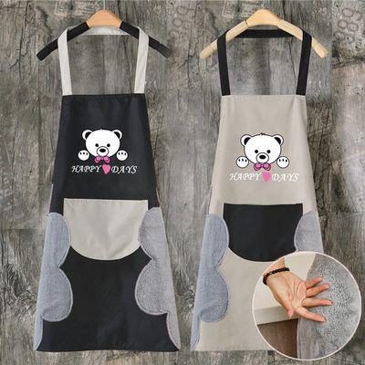 围裙女厨房防水防油围裙家用做饭围裙男带口袋可爱新款围裙可擦手