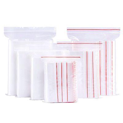自封袋小号密封袋封口食品袋塑封包装透明加厚批发包邮分装袋大号