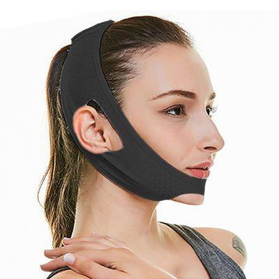 新款百诺瘦脸带V脸神器瓜子脸绷带面罩紧致提拉去双下巴法令纹小
