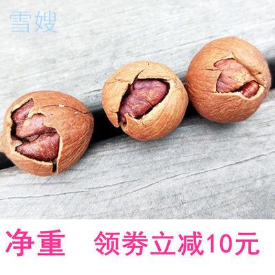 临安手剥山核桃坚果批发杭州小核桃零食胡桃新炒货特产218-1000g