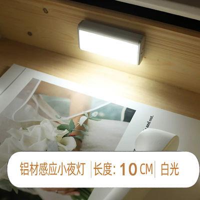 led充电人体感应灯鞋柜无线感应夜灯衣柜灯感应灯过道楼道橱柜灯