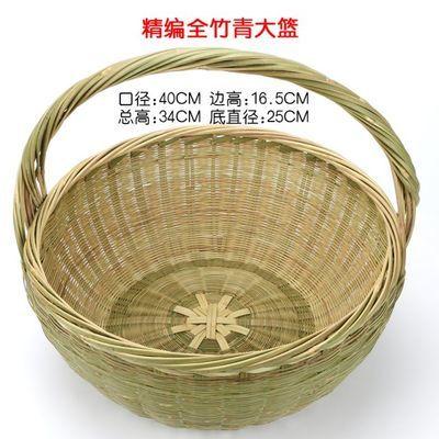 农家人手工编织手提菜篮 竹篮子鸡蛋篮 水果篮 收纳竹筐绿色环保