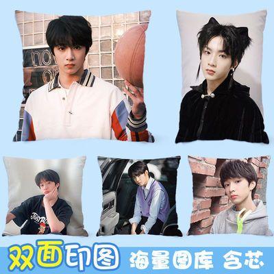 时代少年团刘耀文明星抱枕双面海报照片来图定制粉丝生日礼物