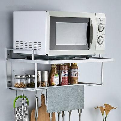 家用太空铝微波炉架 壁挂式厨房置物架烤箱架子2层挂架 收纳用品