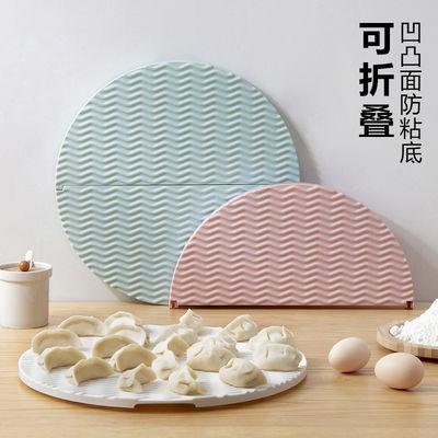 可折叠饺子帘面食包子盖垫放置盘家用水饺盖帘放饺子的托盘
