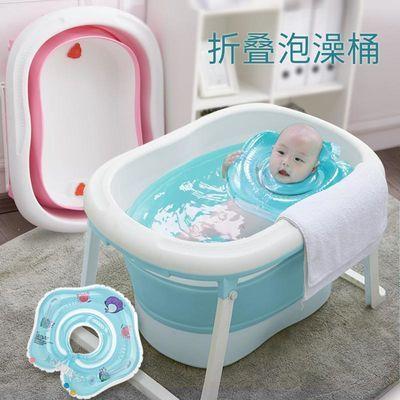 婴儿洗澡盆折叠浴桶儿童游泳宝宝幼儿家用可坐躺新生儿大号泡澡桶
