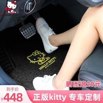 hello kitty专车定制丝圈脚垫奥迪a6l a4l宝马5系奔驰e300l汽车用