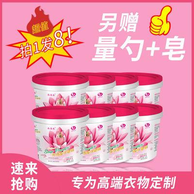 特价促销 8桶 桶装洗衣粉皂粉 香味持久留香家用实惠装批发包邮