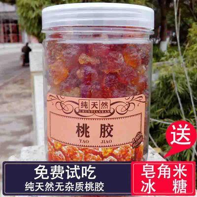【爆销6万 送皂角米】桃胶500g 野生特级天然食用皂角米雪燕组合