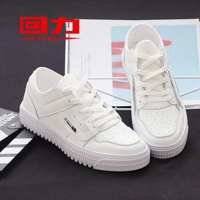 回力男鞋2020夏季新款透气鞋子潮流百搭学生运动休闲鞋小白鞋女鞋