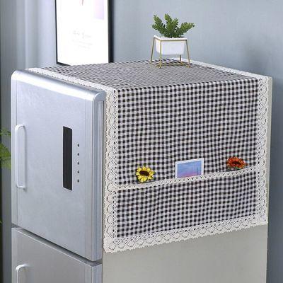 爆款新款简约单双开门冰箱巾防尘罩洗衣机盖布盖巾棉麻布艺万能盖