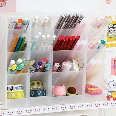 四格多功能简洁桌面收纳盒小清新办公笔筒创意整理格长方形可站立