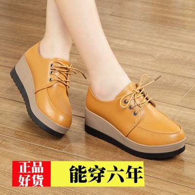 韩版内增高女鞋坡跟厚底春季单鞋新款小皮鞋休闲鞋平底松糕百搭
