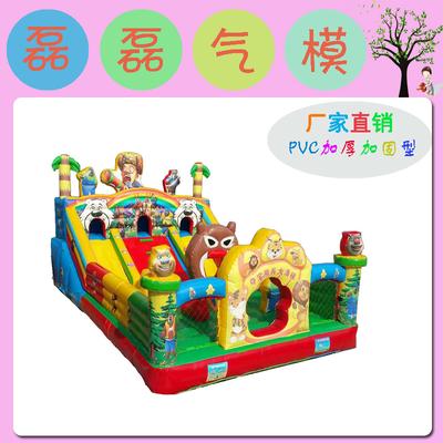 儿童充气城堡室外大型滑梯小淘气堡广场设备户外游乐园蹦蹦床玩具