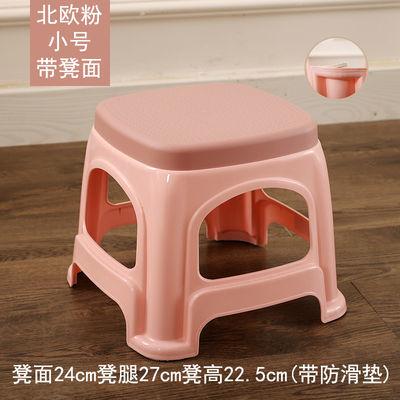 塑料凳子家用加厚小凳高凳板凳朔料登子防滑型客厅椅子小号胶凳子