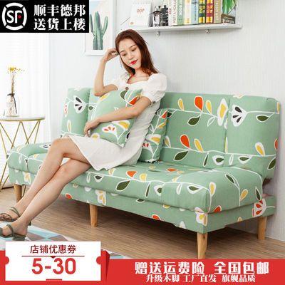 热销沙发多功能可折叠懒人布艺沙发床可拆洗双人三人小户型出租房
