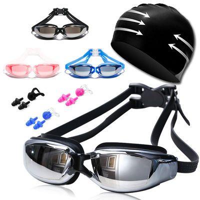 高清防水防雾游泳眼镜男女士大框成人儿童平光近视带度数潜水泳镜
