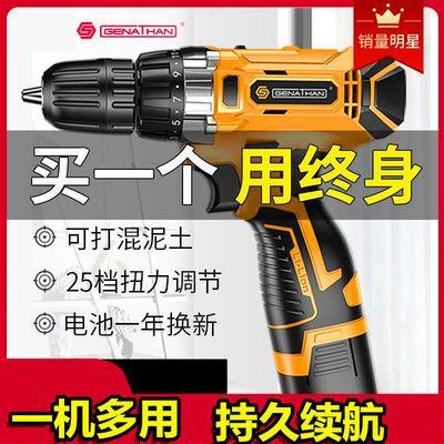 美国格纳森充电式手电钻手枪钻电动螺丝刀家用冲击手钻工具锂电转