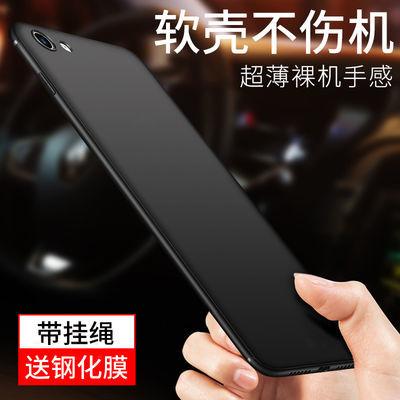 vivo Z3i标准版手机TPU磨砂硅胶保护套Z3i标准版商务超薄防摔软壳