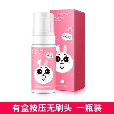 韩纪氨基酸泡沫按摩刷头洗面奶补水保湿清洁亮肤卸妆洁面乳女学生