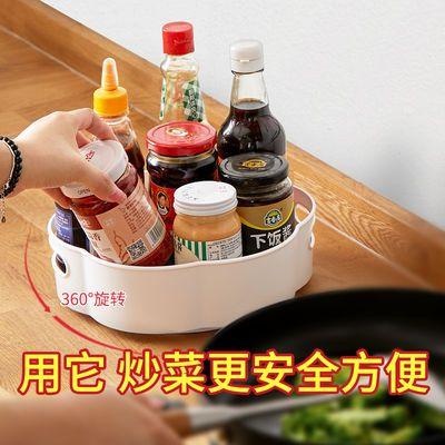 家用可旋转式置物架多功能调料收纳盒厨房用品佐料调味瓶收纳转盘