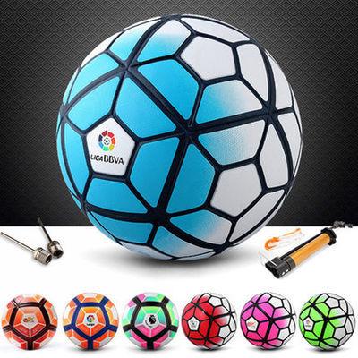 家用世界杯同款5号成人4号儿童足球成人耐磨比赛四五号足球贴皮球