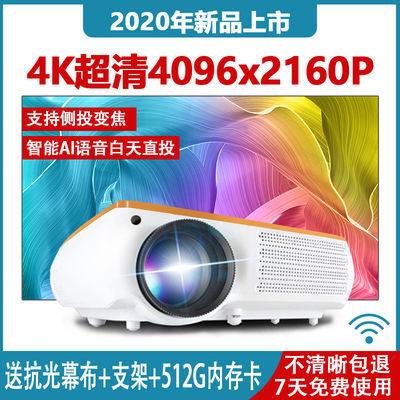 轰天炮M8投影仪家用办公1080P无线WIFI手机投墙3D家庭影院投影机