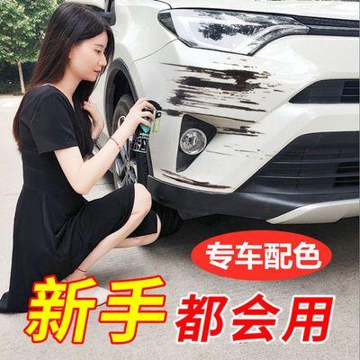 小车补漆笔去划痕修复神器黑色油漆面剐蹭伤珍珠白色汽车用自喷漆