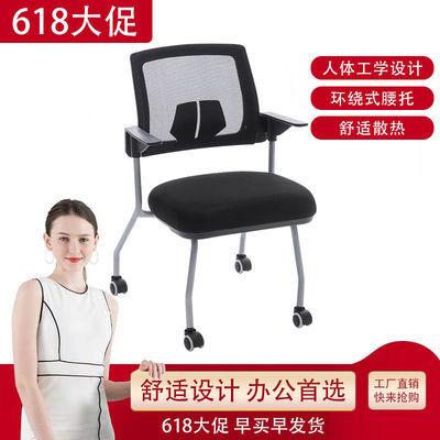 培训椅电脑椅宿舍椅洽谈椅桌椅一体桌凳学生会议椅会议室办公椅子