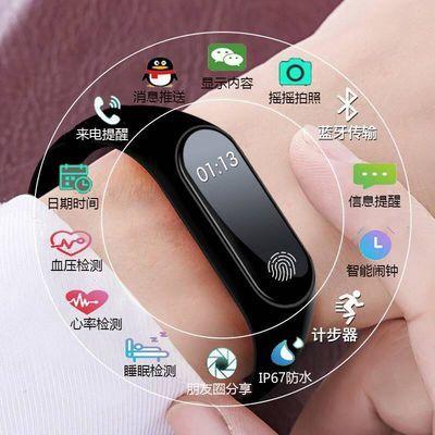 新一代 蓝牙智能手环电子计步防水多功能手表男女学生闹钟手环