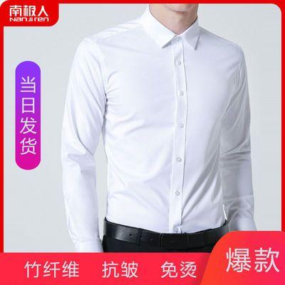 白衬衫男士免烫抗皱男士衬衣商务职业正装蓝衬衣半袖长袖短袖可选