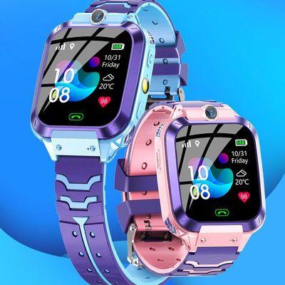 家用睿智小天才电话手表防水学生智能儿童手表带定位交友多功能男