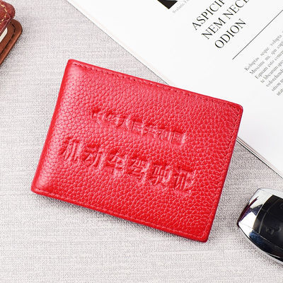 新款驾驶证皮套男士行驶证件夹卡包真牛皮多功能超薄二合一驾照本