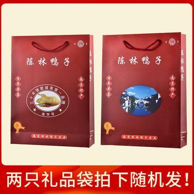 热卖南京特产盐水鸭咸水鸭真空保鲜即食老卤特产150g-1Kg卤味熟食