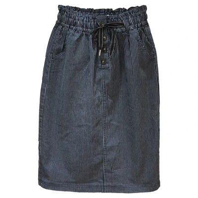 牛仔半身裙女夏薄中长款条纹a字裙松紧腰弹力新款高腰显瘦包臂裙