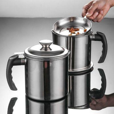 【1.3升】不锈钢滤油壶油壶酱油瓶防漏油大号厨房装油罐滤油神器