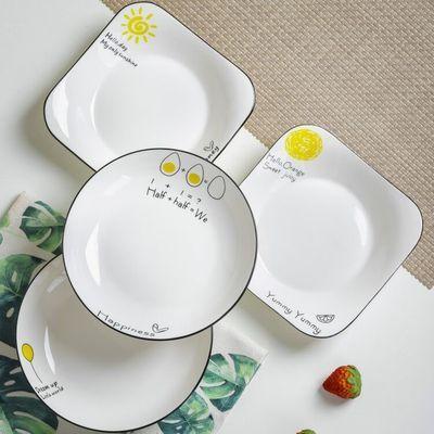 家用菜盘4/10个盘子方形盘景德镇陶瓷餐具圆盘果盘四方盘碟子组合