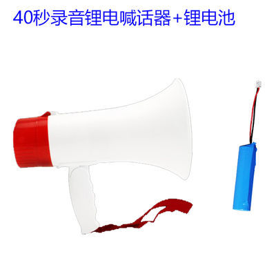 爆款35W大音量手持录音喊话器锂电充电宣传广告叫卖器地摊卖货喇