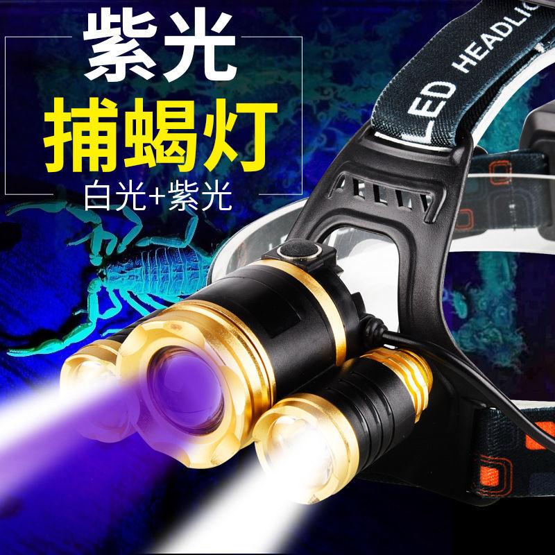 54189-超亮三头蝎子灯捕蝎头灯大容量可充电锂电紫光灯强光头戴式可变焦-详情图