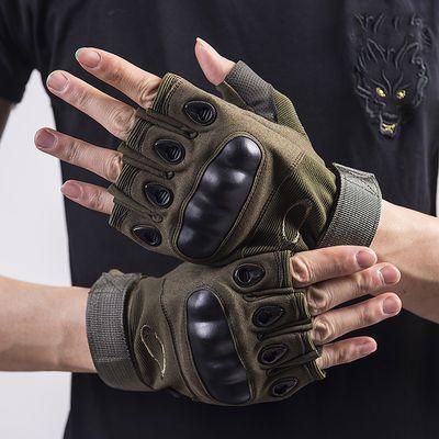 家用战术手套男半指特种兵耐磨户外骑行健身防滑运动透气防割07a