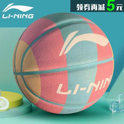 李宁篮球耐磨比赛训练成人初中7号5号儿童球学生幼儿园正品牌蓝球