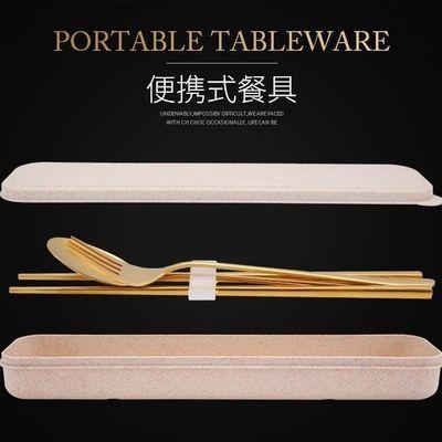 家用便携餐具筷子勺子套装三件套成人304不锈钢叉韩式学生光身二