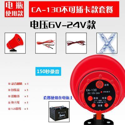 大功率12-90V车载宣传喊话扩音器地摊叫卖广告喇叭户外录音扬声器
