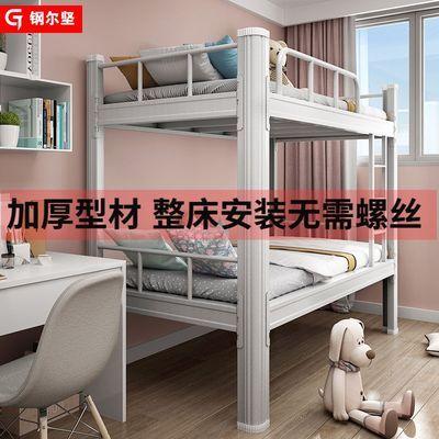 上下铺铁床钢制成人双层床员工学生宿舍经济型多功能成年人高低床