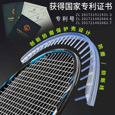 全碳素羽毛球拍2支超轻碳纤维单双羽拍正品进攻防成人耐打耐用型