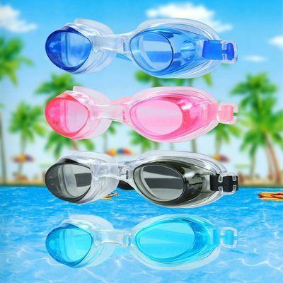 【送耳塞 两个/一个装】游泳眼镜儿童男女高清防水防雾硅胶潜水镜