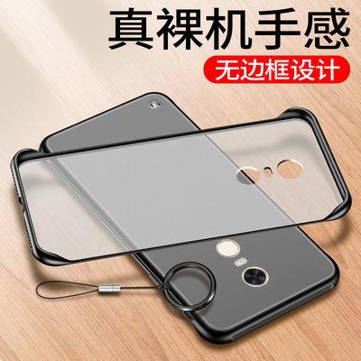 无边框红米5plus手机壳HM5P超薄保护套硅胶MEE7男女散热透明防摔