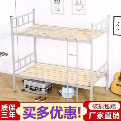 上下铺铁床学生宿舍高低床员工双层成人钢木架子床工地单人铁艺床